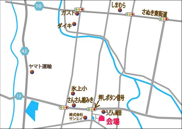 高本邸HP掲載地図.jpg